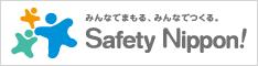 Safety Nioopn